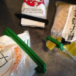 粉類の袋には絶対コレ!キッチンクリップ