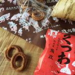 偏愛的郷土菓子:くつわ 津島神社  総本家角政